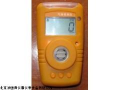 RHA-O3 便携式臭氧检测仪