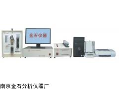元素分析仪,多元素分析仪,全能快速金属全元素分析仪厂家