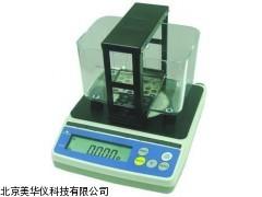MHY-03373山东石墨密度计,碳刷数显密度计