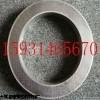 厂家供应优质化工密封材料  石墨高强复合垫片