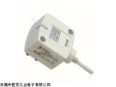 SMC小型空气用压力传感器,PSE532-M5