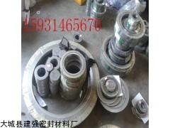 供应碳钢内外环金属缠绕垫片   不锈钢高压垫片