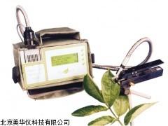 MHY-16126河北便携脉冲调制式荧光仪,荧光仪