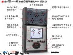 杰西北京代理美国英思科 MX6复合气体检测仪
