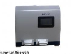 热释光剂量仪RGD-3E 厂家 报价 原理 说明书 参数
