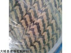 进口黄芳纶盘根   黄芳纶纤维盘根报价