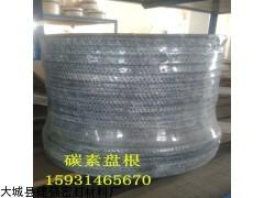 四角芳纶碳纤维盘根 芳纶碳素盘根  碳素盘根