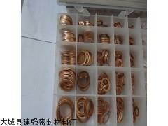 密封性能强  耐高温的紫铜垫   退火紫铜垫