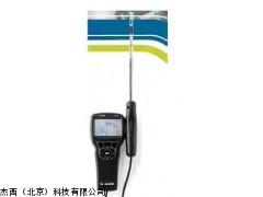 杰西北京代理美国ALNOR AVM430风速计