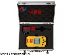 电化学原理便携式氯气报警器TD1168-CL2的厂商