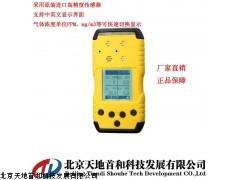电化学原理便携式氢气报警器TD1168-H2的使用方法