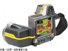 杰西北京国内代理美国FLIR B200 热成像仪