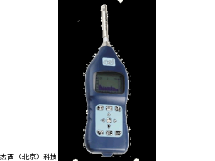杰西北京代理英国CASELLA CEL-490实时噪声分析仪