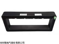 安科瑞AKH-0.66/L-300*100剩余电流互感器