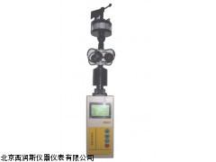 XRS-PH-Ⅱ  五参数手持式气象站