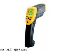 杰西北京国内代理美国雷泰ST60红外测温仪