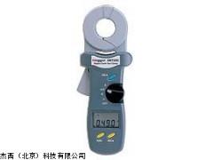 杰西北京国内代理美国Megger DET10C绝缘电阻测试仪