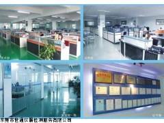 东莞仪器送外校准公司|东莞仪器检验机构|东莞仪器年检单位