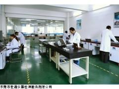 东莞谢岗仪器送外校准公司 谢岗仪器检验机构 谢岗仪器年检单位