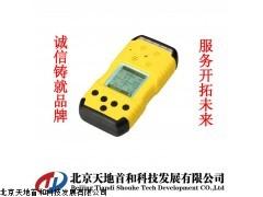 电化学原理便携式乙醇测定仪TD1168-C2H5OH