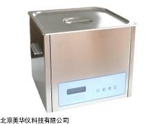 MHY-02893超声波水浴槽,水浴槽厂家