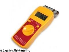 XRS-JT-1 纱线皮革水分仪