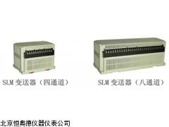 HAD-SLM    浙江   振动变送器