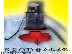 XRS-JS     静力水准检测仪
