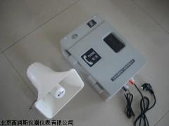 XRS-HAT86XIIP/T-A   抗噪防尘扩音电话机
