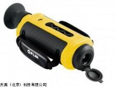 杰西北京国内代理美国FLIR HM224海事红外热像仪