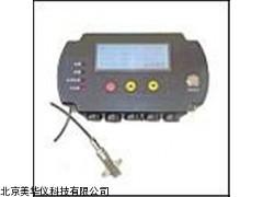 MHY-02844 河北矿用便携性多功能气体检测仪