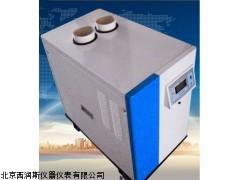 XRS-SWQ-015 纯水雾烟雾发生器