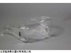 XRS-LUV-10 紫外线防护眼镜