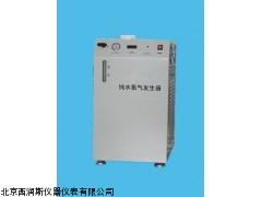 XRS-QY-2000    纯水氢气发生器