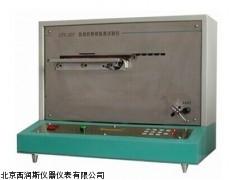 XRS-LFY-207   纺织物硬挺度测试仪