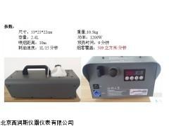 XRS-YWQ-1200D    便携式烟雾发生器