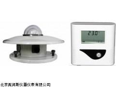 XRS-QTS-4    全天候光辐射仪