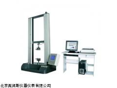 XRS-YG026H     电子织物强力机