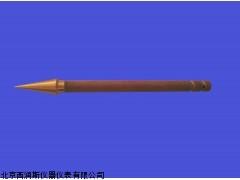 XRS 冷冻美容笔
