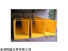 供应5#玻璃钢巴歇尔槽