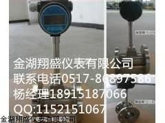 供应优质智能蒸汽计量表