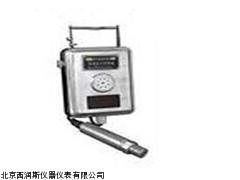 XRS-GF5F      风压传感器