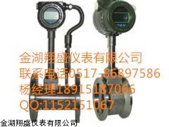 供应专用空压气体计量表