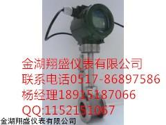 供应优质空压气体计量表