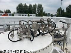 LNG/LPG超低温液位计 船级社认证