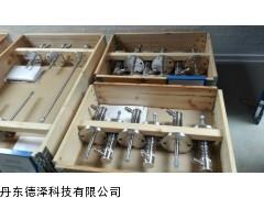 进口LNG/LPG超低温液位开关 船级认证社