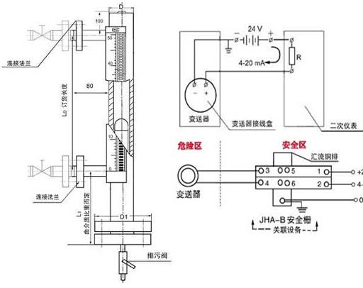 液位感应电路图