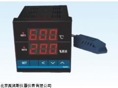 XRS-TH-20E 智能温湿度测量控制仪表