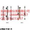 工业氨水液位计