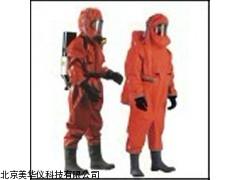 MHY-02778 山东重型防化服,重型防化服